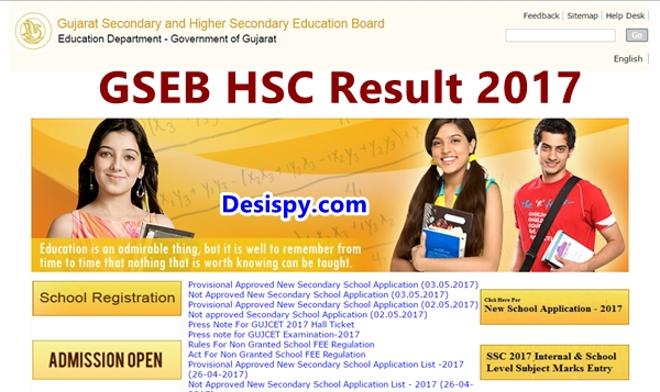 GSEB Gujarat 12th science 4th semester result 2017 tomorrow