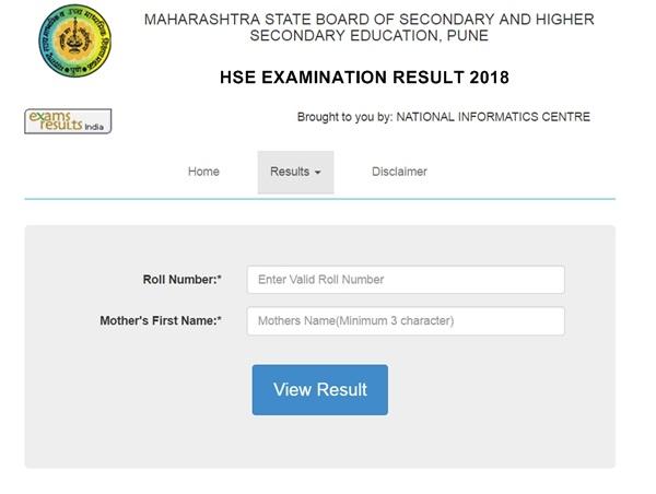 Maharashtra HSC Results 2018