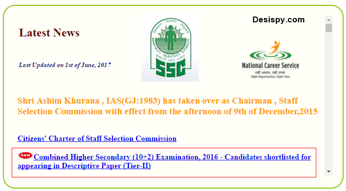 SSC CHSL Tier 1 Results 2017 @ ssc.nic.in For LDC DEO To Be Out On 2nd June