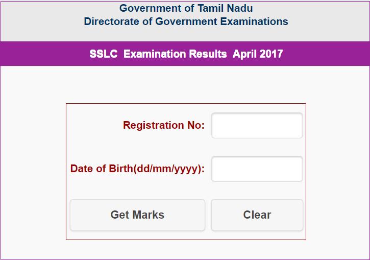 tn sslc results 2017