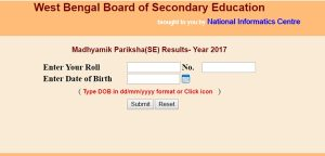 West Bengal Madhyamik Result 2017 Released – Check WBBSE 10th Class Result Name Wise @ wbresults.nic.in