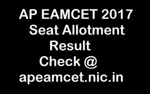 AP EAMCET Provisional Seat Allotment 2017 Result Announced -Download allotment order @ apeamcet.nic.in