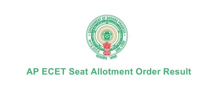 AP ECET Seat Allotment Results 2017 Released Today - Download ECET Allotment Order @ apecet.nic.in