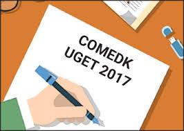 COMEDK UGET Mock Allotment Result 2017 Releasing Today