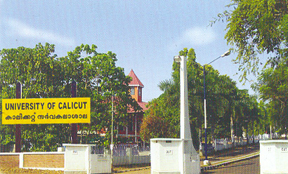 Calicut University Degree Second Allotment 2017 List Results Released