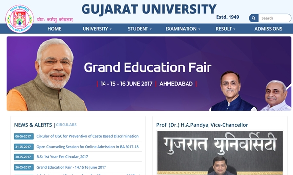Gujarat University B.Sc Admissions Merit List 2017