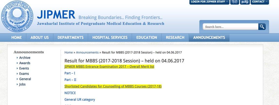JIPMER MBBS Result 2017