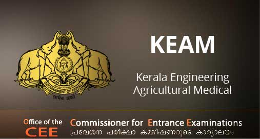 KEAM Trial Allotment Result 2017 Announced