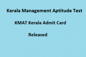 Kerala KMAT Hall Ticket 2017  For 2 July Exam to be released today – Download @ kmatkerala.in