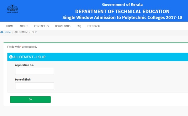 Kerala Polytechnic First/ 1st Allotment 2017 Results