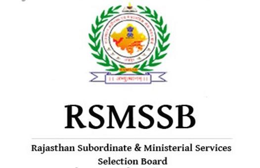 Rajasthan Patwari Mains Result 2017