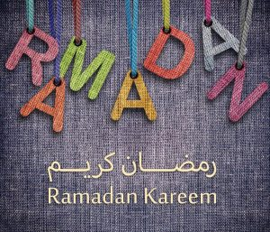 Happy Ramadan Mubarak 2017 Images, Quotes Wishes – Ramzan Kareem Messages Greetings SMS for Whatsapp Facebook