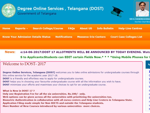 Telangana TS DOST First Seat Allotment 2017