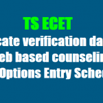 TS ECET Counselling Dates 2017 Certificate Verification Ranks Wise Schedule/ Dates Released @ tsecet.nic.in