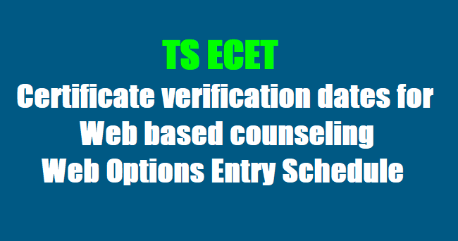TS ECET Counselling Dates 2017 Rank-Wise, Certificate Verification Schedule Announced @ tsecet.nic.in