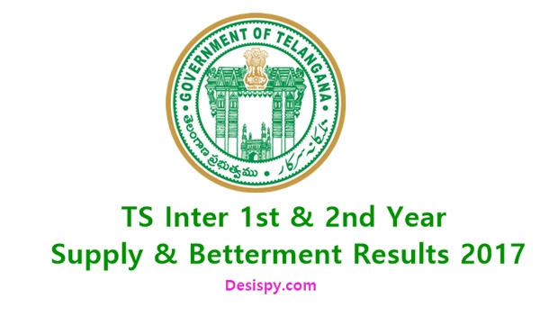 TS Inter 1st & 2nd Year Supply/ Betterment Results 2017