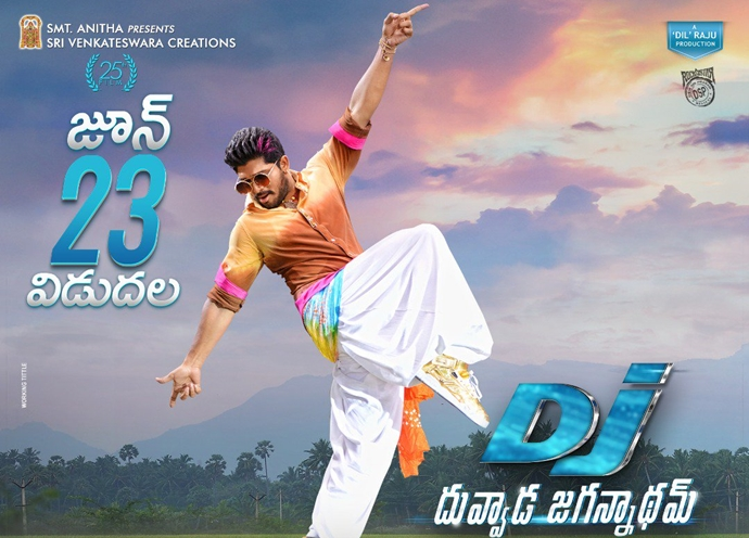 Duvvada Jagannadham (DJ) Movie Review & Rating