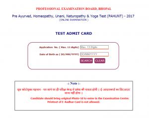MP PAHUNT Admit Card 2017 Released @ Vyapam.nic.in – Check Madhya Pradesh PAHUNT Entrance Hall Ticket
