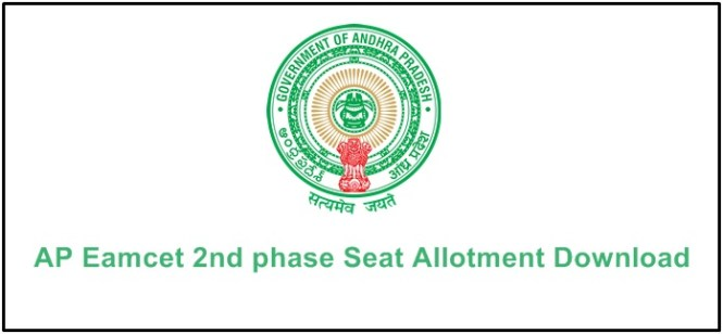 AP EAMCET Second/ 2nd Counselling Seat Allotment Result 2017 To Be Released Today @ apeamcet.nic.in