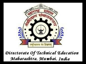 DTE Maharashtra CAP 3RD Round Allotment Results 2017 for BE/B.Tech Expected to Release Today @ dtemaharashtra.gov.in