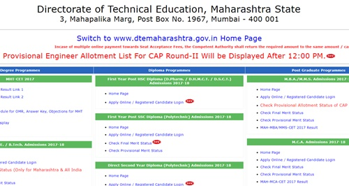 DTE Maharashtra CAP 2nd/ Second Allotment Results 2017