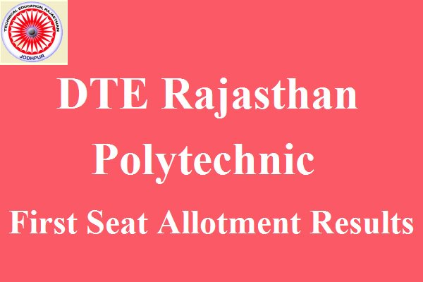 DTE Rajasthan Polytechnic First Seat Allotment Results 2017 Released – Check Rajasthan Diploma 1st seat allotment result @ dte.rajasthan.gov.in