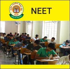 Gujarat NEET Result 2017 Declared @ medadmgujarat.org - Check Gujarat MBBS Admission Results, Cutoff