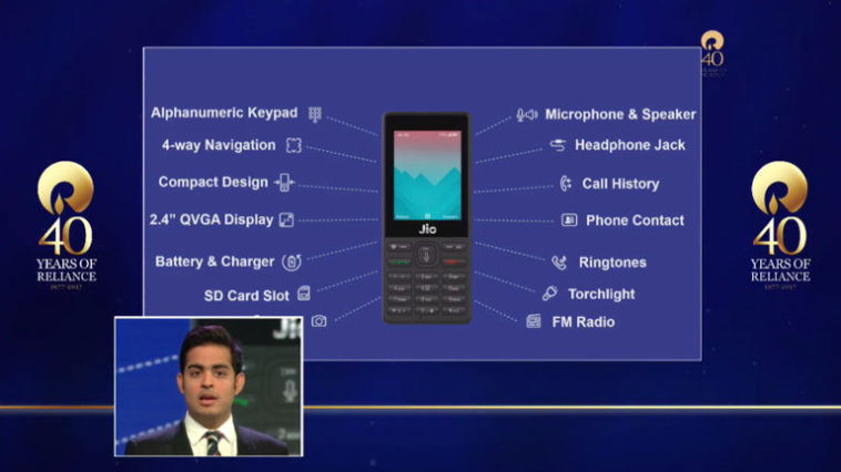 JioPhone Rs 0 Feature Phone First Glance – Check JioPhone Price, Online Booking and More