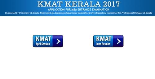 Kerala KMAT Result 2017