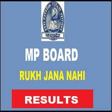 MPSOS Ruk Jana Nahi Results 2017 for 10th & 12th Classes Are Avilable to Download @ mpsos.nic.in
