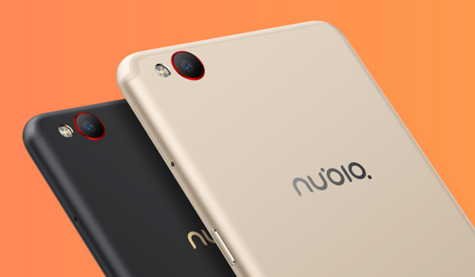 Nubia N2 Launched In India With 4GB of RAM, 5000mAh Battery