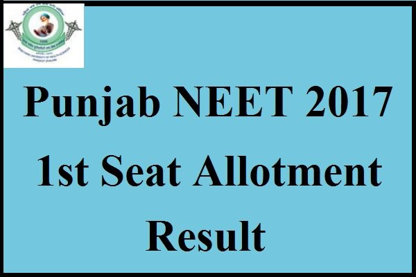 Punjab NEET 1st Seat Allotment Result 2017 MBBS/BDS First Round Results – Download @ bfuhs.ac.in