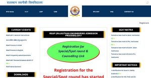 REAP Seat Allotment 2017 Result Released – RTU First/ 1st Seat Counselling Results @ rtu.ac.in