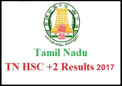 TN HSC Supplementary Result 2017 To Be Released @ tnresults.nic.in - Check Tamil Nadu 12th/ +2 Results