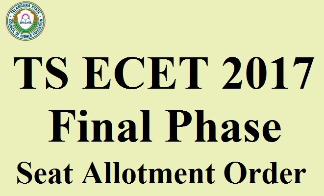 TS ECET 2017 Final Phase Seat Allotment Order Released Today @ tsecet.nic.in