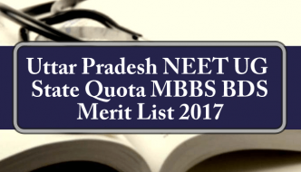 UP NEET Seat Allotment 2017 (1st Round) Released – Download UP NEET Seat Allotment Order @ upneet.gov.in