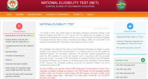 UGC NET 2017 Exam Official notification available at cbsenet.nic.in