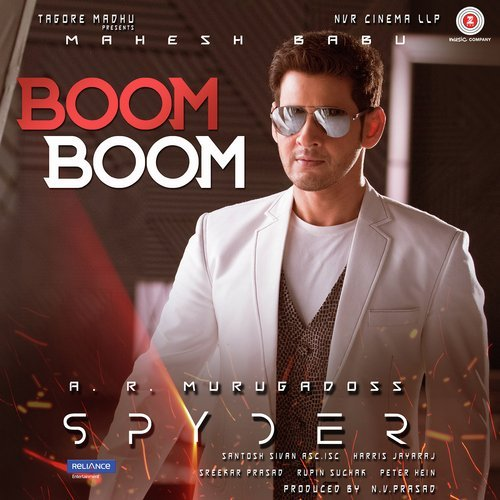 'Spyder' Movie 1st Song 'Boom Boom' Released – Check the Full Song from Here