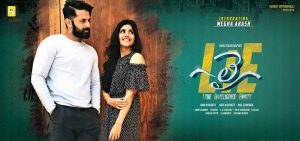 Nithin's 'LIE' 1st Day Collections – Lie Movie First Day Box Office Collections
