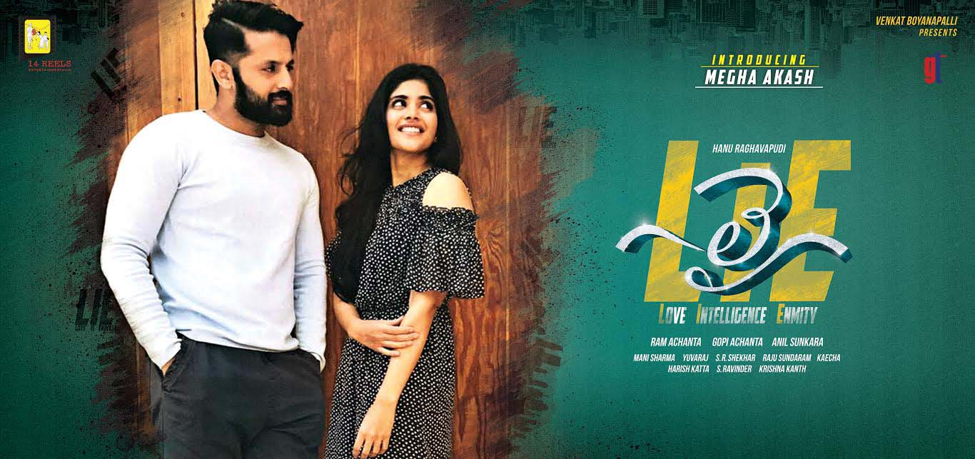 Nithin's 'LIE' Pre-Release Event Live Streaming Online