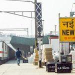 Jammu Rajdhani's guard coach Spoils Just Before Reaching New Delhi Railway Station – No Harm Happened