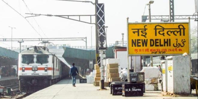 Jammu Rajdhani's guard coach Spoils Just Before Reaching New Delhi Railway Station