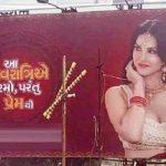 Sunny Leone's 'Sex During Navratri' Condom Ad Creating Controversy