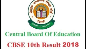 CBSE 10th Result 2018 @ Cbseresults.nic.in – Check CBSE (Class 10) Marks Sheet School Wise Toppers List @ Bing.com