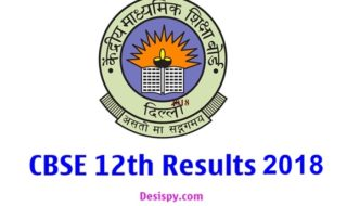 CBSE 12th Class Results 2018 @ Cbseresults.nic.in – CBSE Plus Two Result (+2),School wise Marks Sheet