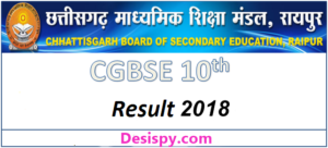 CGBSE 10th Result 2018 – Check CG Board HS Results @ web.cgbse.net, cgbse.nic.in