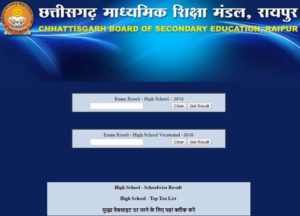 CGBSE 10th Result 2018 at web.cgbse.net  – Chhattisgarh High School Results, Toppers List School Wise @ cgbse.nic.in