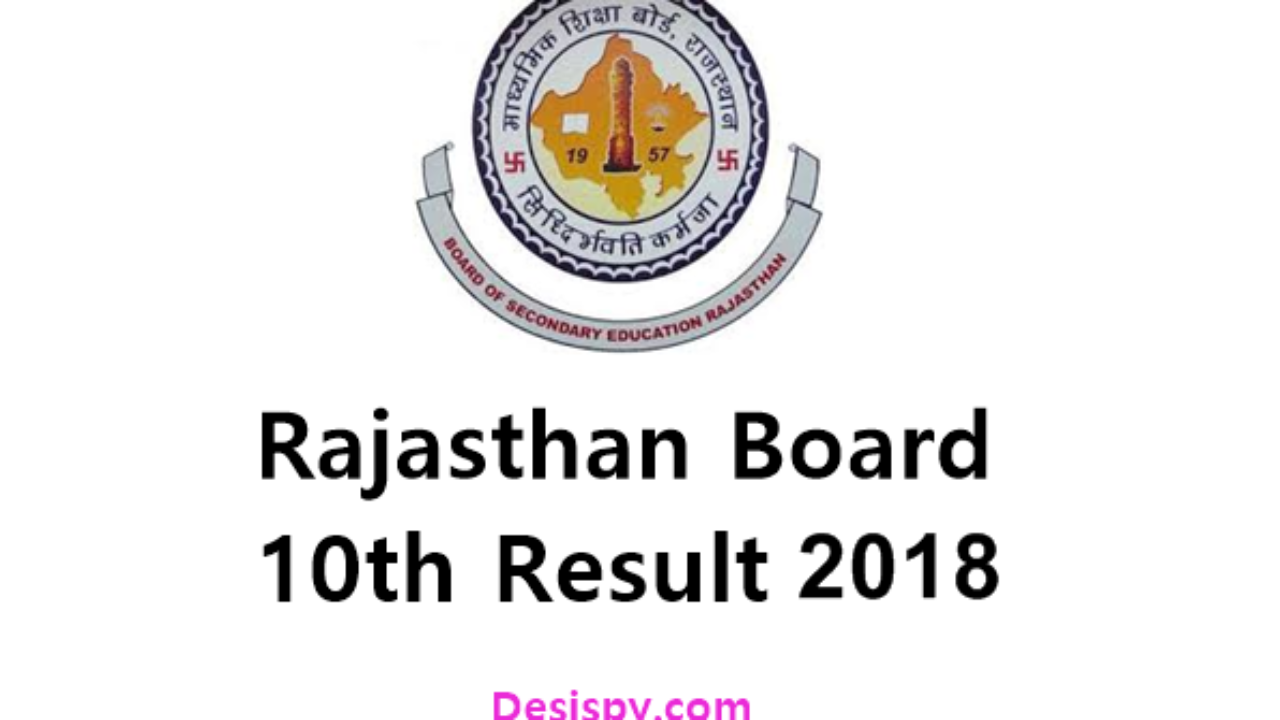 Rajasthan RBSE 10th Results 2018 @ Rajresults nic in - Check BSER