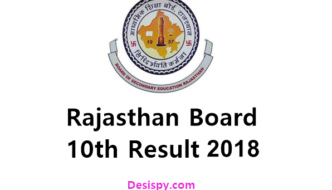 Rajasthan RBSE 10th Results 2018 @ Rajresults.nic.in – Check BSER Ajmer Board Class 10th Result Name wise @ Indiaresults.com