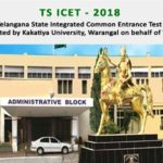 TS ICET 2018 Answer Key Download – Telangana ICET Question Paper Key With Solutions PDF @ icet.tsche.ac.in